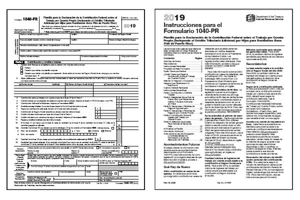 tax form irs 1040ez